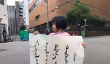 中國滅蒙語文化 大動作招募漢語教師任教 學者:進一步加強同化政策