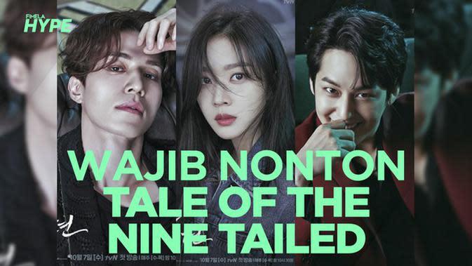 Tale of the Nine Tailed, Drakor Lee Dong Wook Terbaru