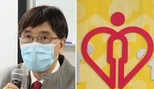 醫管局向曾缺勤者發信 袁國勇不評論指雙方需找新出路