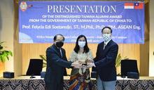 印尼學者吳慧莉等5人 獲全球留臺傑出校友獎