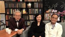 躲到日本談戀愛 林文義、曾郁雯分享「好旅伴」秘訣