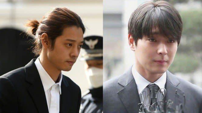 Pengajuan Banding Jung Joon Young dan Choi Jonghun Ditolak MA