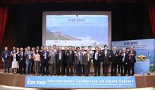 攜手產業對抗疫苗 中山大學舉辦國際智慧感測研討會