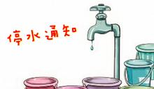 因應管線遷移工程 楊梅部分地區9/25、9/26每日停水9小時