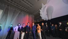 2020台灣設計展破280萬人次有史最多 賴清德親臨閉幕式