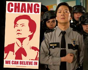 Win a Signed 'Community' Chang Poster from Yahoo! TV