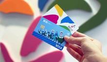 郵局攜手悠遊卡 金融卡也可直接扣款儲值「嗶」悠遊