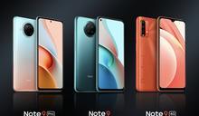 Redmi Note 9 系列三款新手機和 Redmi Watch 手錶齊齊登場