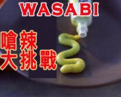 Wasabi大挑戰為弱者發聲