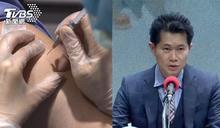 為防疫先打疫苗 藍委轟丁怡銘:發哏圖攻擊屬哪環節?