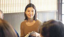 《戀愛好好說》日本「國民情人」來台夢碎!想偷溜來吃小籠包