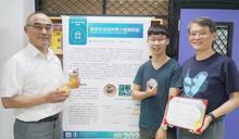 大葉大學無菌培養感測器 創新技術博覽會銀牌獎