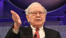 巴菲特挑「這檔」一年漲逾300%!來自股神的一封信 藏著投資致勝的4個重點