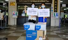 聯發科捐竹縣1.5萬件防護衣