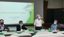 高市府勞工局召集台電、自來水及中華電信等業者,落實人孔作業安全管理