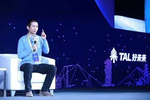 Tom Zhang Bangxin, founder and chief executive officer of TAL Education Group, speaking during 2019 Global Education Summit on November 25, 2019 in Beijing. Photo: VCG/VCG via Getty Images