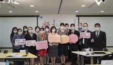 經濟部落實APEC國際參與 臺灣帶動女性企業成長