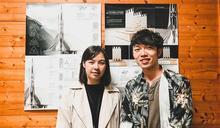 美國傑出工業設計獎 臺科大學生作品奪銀得銅