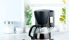 推薦15款咖啡機人氣排行榜【2020年最新版】