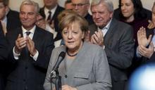 全球財經掃描:德組閣前途難測、民粹悄然成長、風險不時彌漫