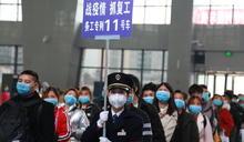江蘇師範大學爆22名學生染肺結核 校方壓不住新聞被迫承認
