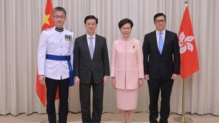 《施政報告》林鄭:未來數月檢視現時公務員高層職位選拔聘任機制