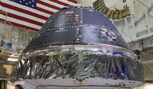 NASA 的 Orion 太空艙已經準備好進行無人繞月測試