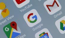 Android 用戶無法打開 Gmail、Google Pay?趕緊去更新 WebView 吧