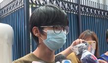 立法會示威區與人爭執 鍾翰林被控侮辱國旗及非法集結