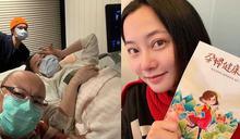 趙小僑流產!心痛發文:謝謝讓我在14週的呵護下順利畢業