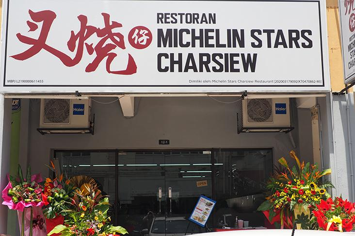 Look for the restaurant in the middle of various car workshops in the Sunwaymas commercial centre.