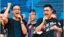 【全文】朱立倫民調56%大勝 江啟臣核心瓦解陷領導危機