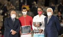 納達爾奪法網第13冠 喬科維奇讚完美表現