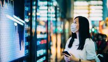 【Yahoo論壇/陳南光】景氣循環與金融穩定之鑰 超前部署總體審慎政策工具