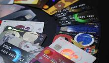 信用卡回饋大戰火力全開 台新銀全面最高25%迎戰國泰世華銀指定聯名卡31%