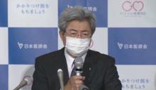 防日本疫情再起 醫師會長籲民眾連假少出遊