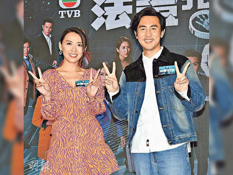 Shaun Tam Happy Forensic Heroes Iv Breaks Premiere Viewership