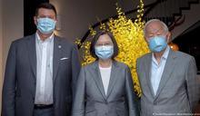 張忠謀代表台灣參加APEC 民間團體盼為人權發聲