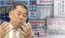 【瑞不可擋】台灣媒體悲歌