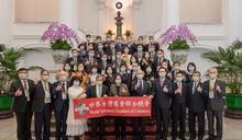 蔡英文:多國搶台灣晶片 證明全球供應鏈的關鍵位置
