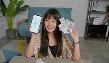 新功能!『 發票怪獸 』可掃描傳統發票啦!對發票還能累積金幣換好禮 小怪獸越長越大超可愛 Android / iOS