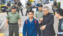 陳同佳赴台簽證被拒 台駐港機構遭抗議
