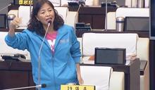 藍議員爆假3倍券法官裁定不罰 警方:上級指示提抗告