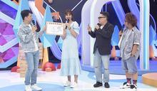 舒子晨「私處外露」遭疑嫁不掉 安心亞被曝「今年可能懷孕」