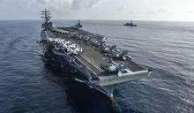 呼應我國?美航母出港 宣告保護盟友