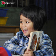 一起陪伴原鄉部落的孩子快樂學習
