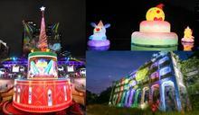 新北超夯打卡點 「古蹟光雕、巨型月亮蛋糕」限時免費玩