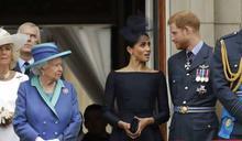 英國女王不知自己小名變曾孫女名字? 哈利夫婦痛批BBC報導錯誤、誹謗