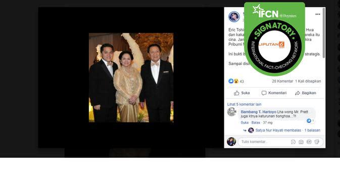 Facebook: Satya Nur Hayati