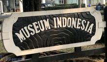爪哇驚奇(十八) 印尼縮影公園(六)